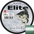Леска Elite ZANDER (судак) 0,22mm 5,7кг 150м