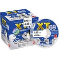 Леска XT69 Hi-Tech Polar Ice 0,12mm 2,25кг 40м