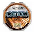 Леска METRON CLASSIC PRO MATCH  0,16мм/150м