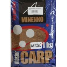 Minenko - Прикормка Master Carp Арахис 1кг.