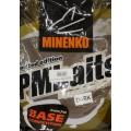 Minenko - Прикормка PMBaits competition Aroma free Dark 3кг.