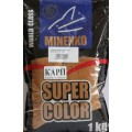 Minenko - Прикормка Super Color Карп оранжевый 1кг.